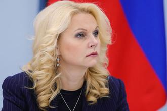 «Вызывает тревогу»: почему падает рождаемость в России