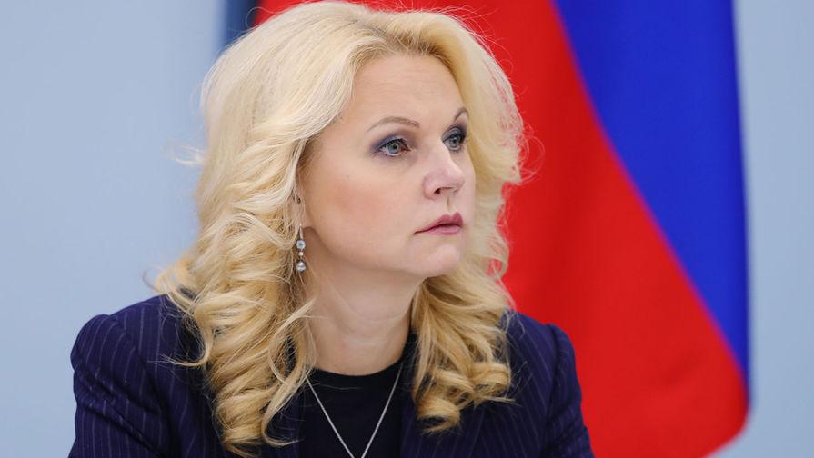 Голикова рассказала, как рассчитывала пенсии с Путиным «в столбик»