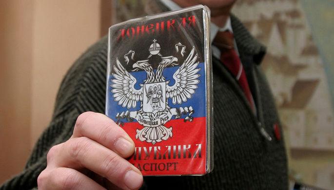 Выборы и особый статус: Киев принял условия по Донбассу