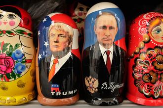 Матрешки с президентами США и России Дональдом Трампом и Владимиром Путиным в сувенирном магазине в Санкт-Петербурге, февраль 2017 года