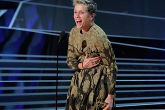 Актриса Фрэнсис Макдормэнд со статуэткой за лучшую женскую роль в фильме «Три билборда на границе Эббинга, Миссури» во время церемонии вручения кинопремии «Оскар» в Лос-Анджелесе, 4 марта 2018 года