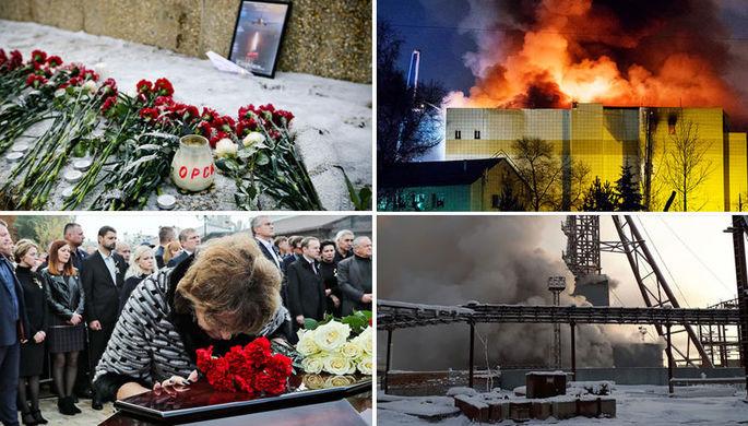 Удар в сердце: самые страшные трагедии 2018 года