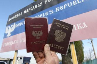 Согласны, что умер: Киев признал документы ДНР и ЛНР