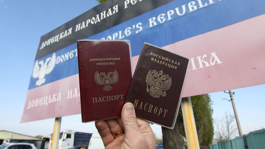 Депутат ФРГ негодует после выдачи виз жителям Донбасса с паспортом России