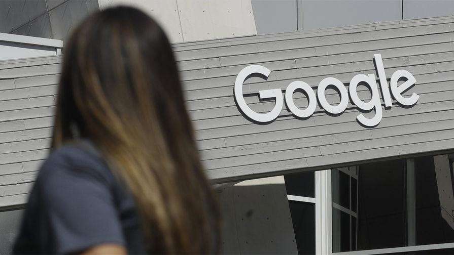 В Google ответили на антимонопольный иск Минюста США