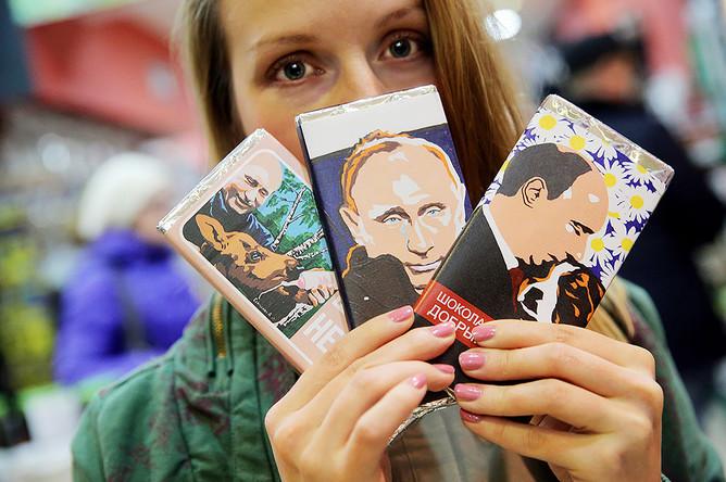 Шоколад с изображением президента РФ В. Путина
