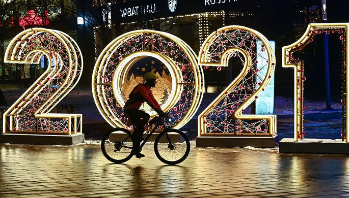 «Оттепели не будет»: какая погода ждет москвичей на Новый год