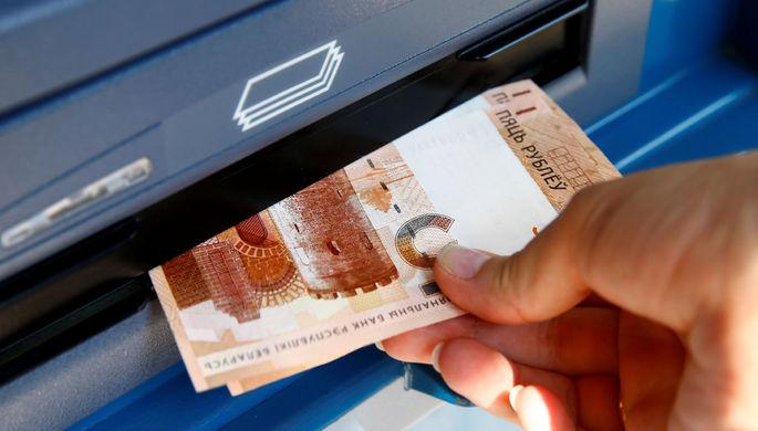 «Республика обескровливается»: белорусы забрали из банков $1,7 млрд