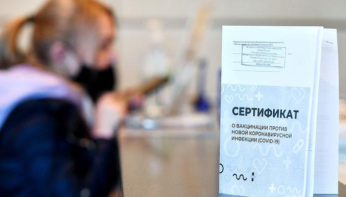 Пассажир получает сертификат международного образца о вакцинации от COVID-19 в аэропорту Домодедово имени М. В. Ломоносова, марта 2021 года