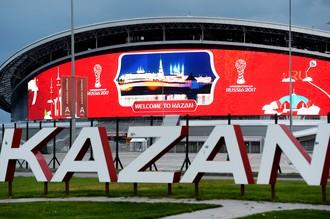 «Казань-Арена» примет матч Кубка конфедераций — 2017 между Россией и Мексикой