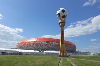 Стадион чемпионата мира в Саранске