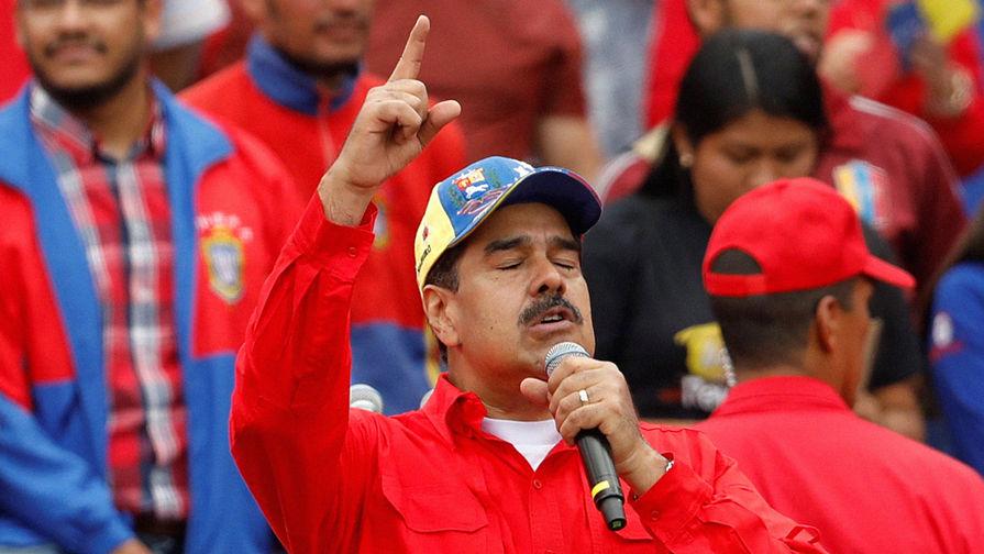 Мадуро решил увеличить добычу золота и нефти