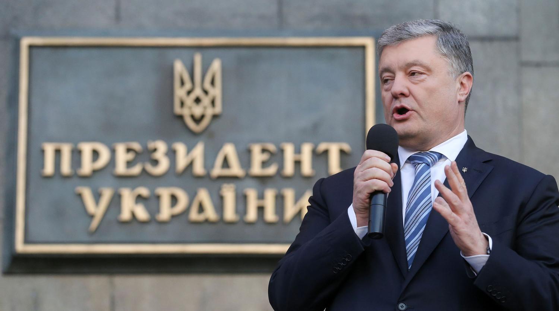Порошенко хочет создать новую партию, рассказал депутат