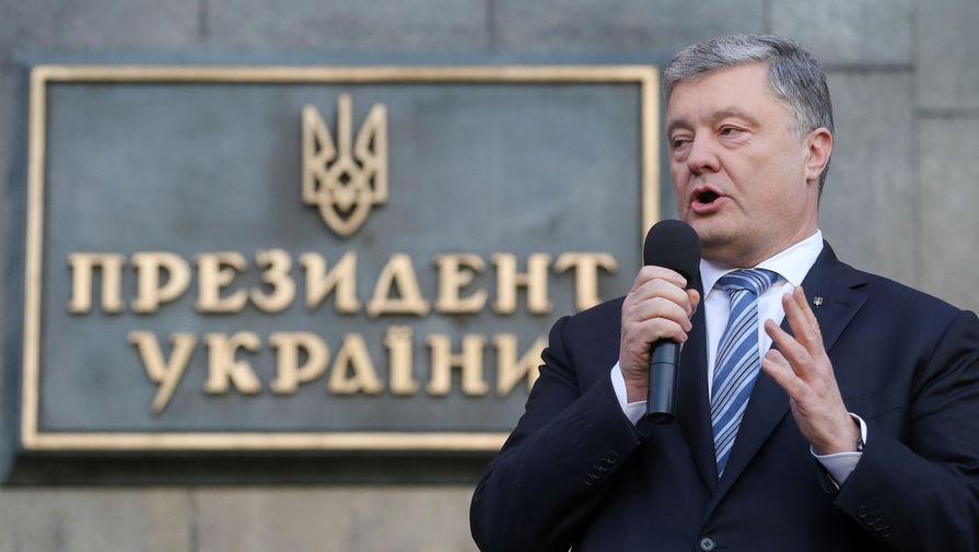 Порошенко рассказал, чем занимался на посту президента