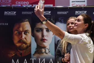 Перед предпремьерным показом фильма Алексея Учителя «Матильда» в Новосибирске, 22 сентября 2017 года