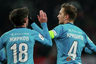 Футболисты «Зенита» Юрий Жирков (слева) и Доменико Кришито радуются забитому мячу