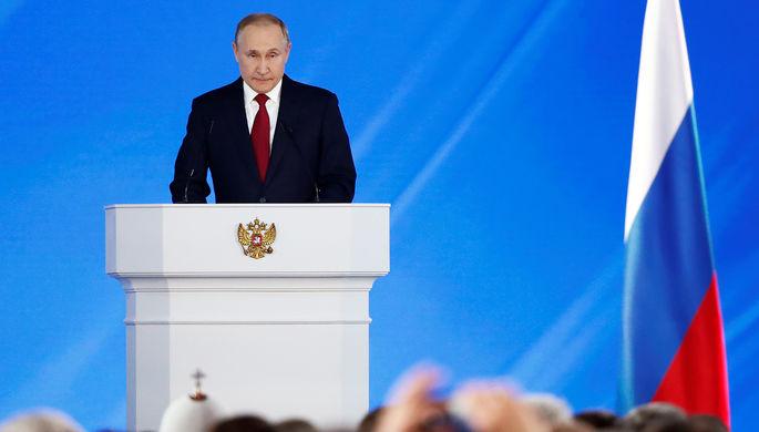 Во время ежегодного послания президента России Владимира Путина Федеральному Собранию, 15 января 2020 года