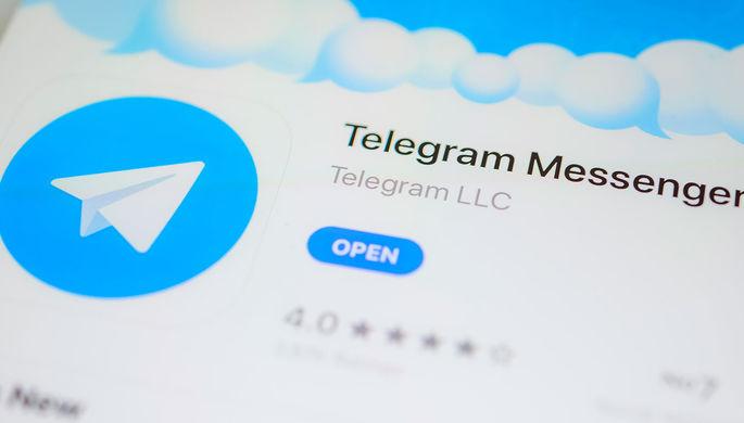 «Это будет интересно»:запретят ли Telegram в США