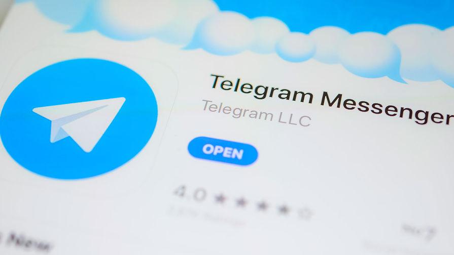 В Белоруссии еще два телеграм-канала признали экстремистскими