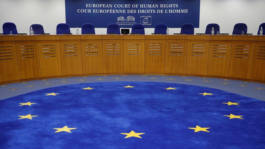 ЕСПЧ признал частично приемлемой жалобу Украины против России