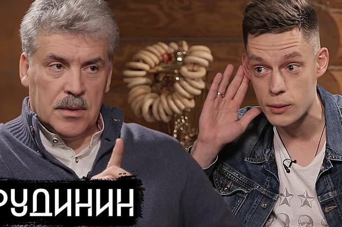 Павел Грудинин в гостях у Юрия Дудя