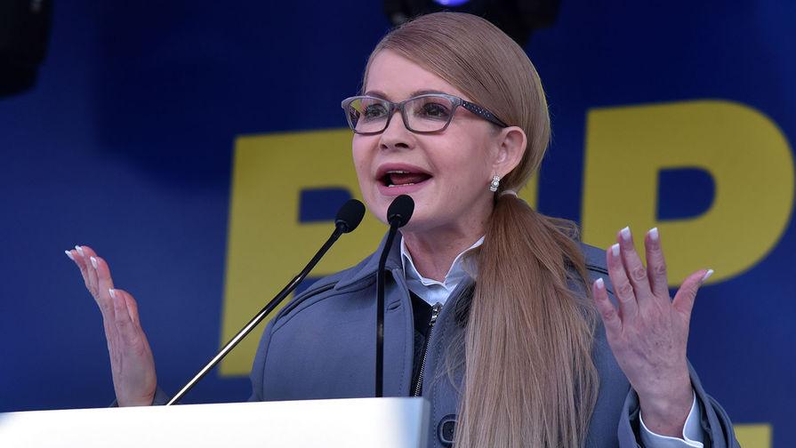 Тимошенко призвала Зеленского снизить цены на газ