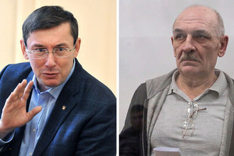 Экс-генпрокурор Украины Юрий Луценко и свидетель по делу о крушении рейса MH17 Владимир Цемах