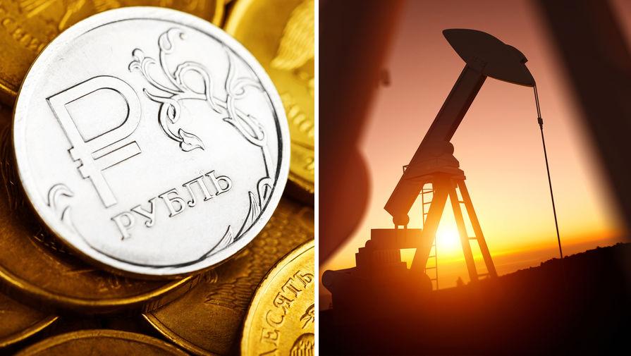 В Минэнерго назвали оптимальную цену на нефть