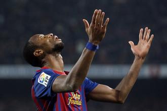 Сейду Кейта принес «Барселоне» победу
