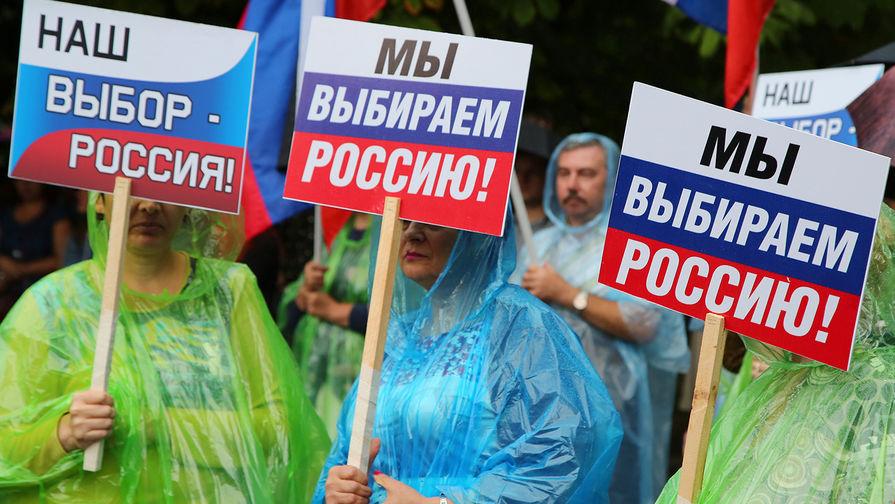 Участники митинга у здания Донецкой городской администрации, 16 июля 2019 года