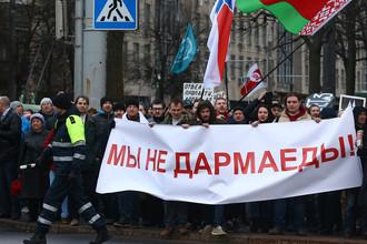 Митинги против декрета №3 в Минске, 2017 год