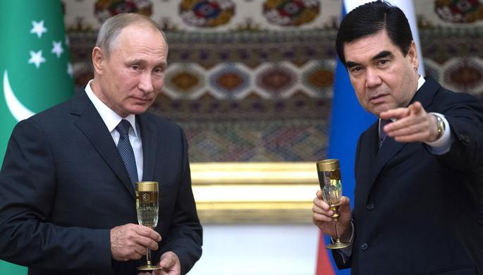 Президент России Владимир Путин и президент Туркмении Гурбангулы Бердымухамедов