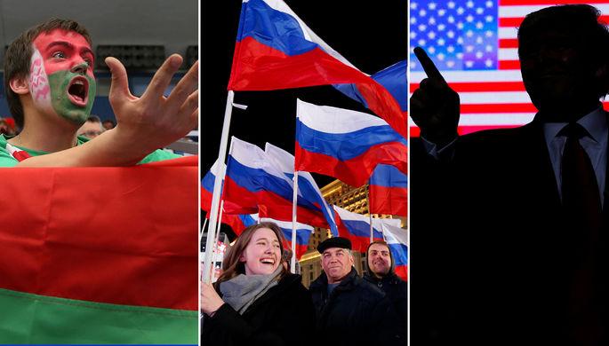 Белоруссия Россия США