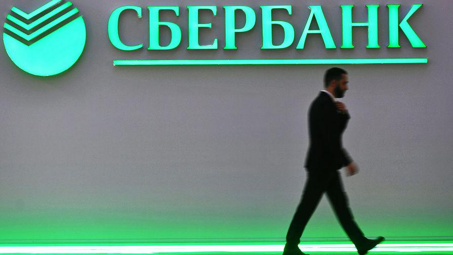 Назван самый дорогой российский бренд