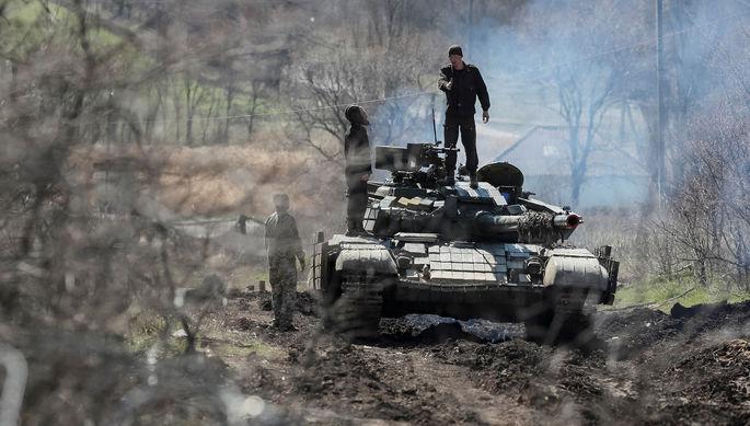 Капитуляция? Киев начал отводить войска в Донбассе