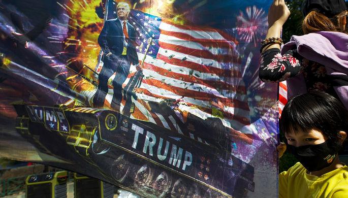 Всем миром против: США создают антикитайский фронт
