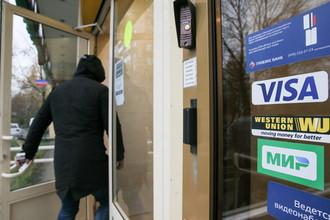 ЦБ предупредил об атаках через Систему быстрых платежей