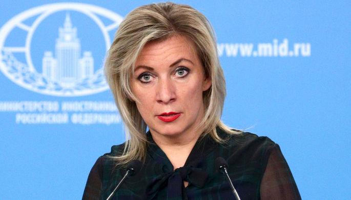 «Пошли вразнос»: Захарова осудила блокировку фильма про Крым