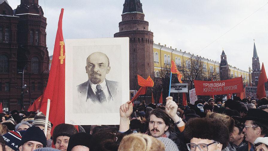 Митинг на Манежной площади в Москве, 17 марта 1992 года