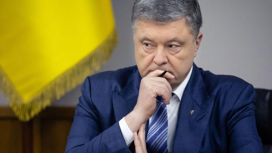 Порошенко сравнил Зеленского с Лукашенко из-за преследования оппозиции
