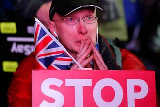 Страх перед Brexit: Британия переживает нервный срыв