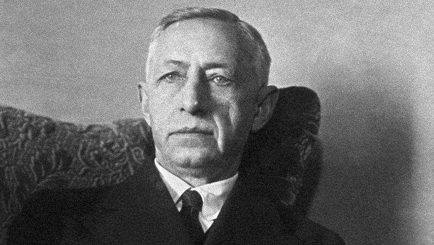 Иван Бунин, 1933 год