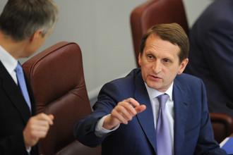 Спикер Госдумы Сергей Нарышкин предложил ввести отчеты министерства культуры перед депутатами