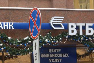 ВТБ покупает российский бизнес Tele2
