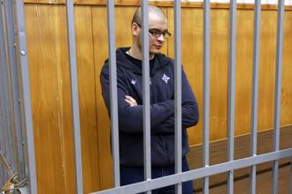 Максим Марцинкевич во время оглашения приговора в 2009 году
