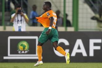 Гол Макса-Алена Граделя вывел Кот-д'Ивуар в плей-офф Кубка африканских наций по футболу