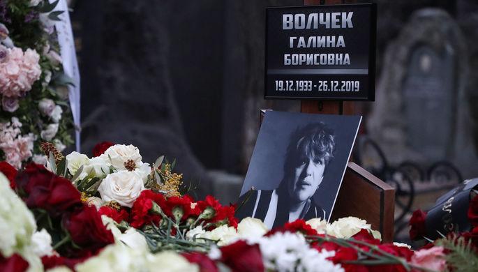 «Это очень страшно»: в Москве простились с Галиной Волчек