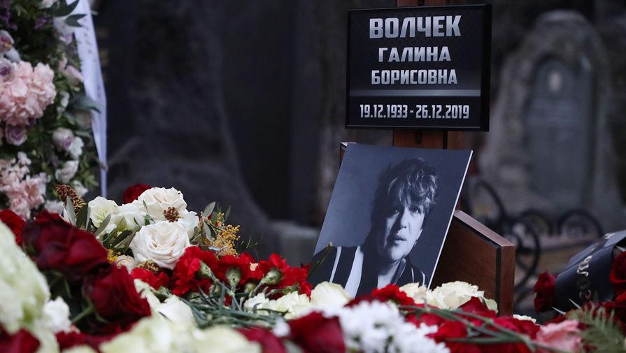 """В """"Современнике"""" состоялось прощание с Галиной Волчек"""