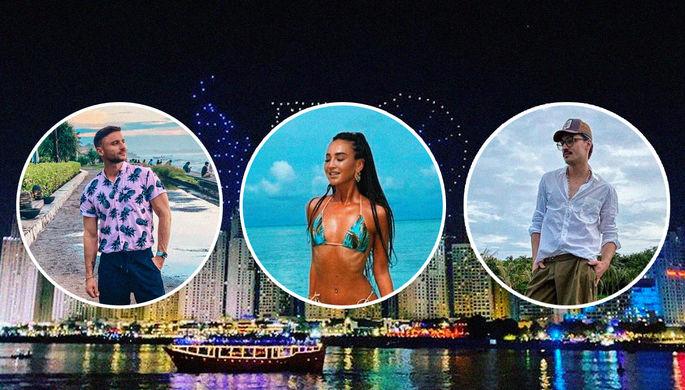 Мальдивы, Бали и Дубай: как артисты отдохнули в новогодние праздники