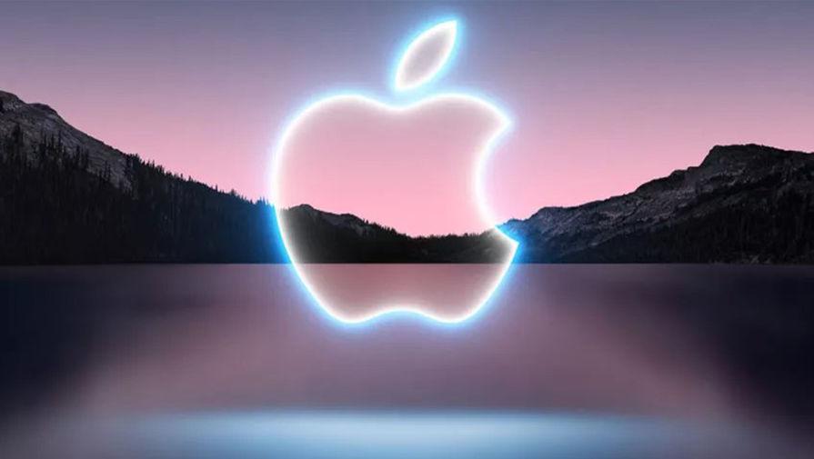 Apple назначила дату презентации